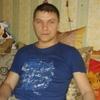 Владимир, 32, г.Красноярск