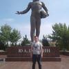 Эрсай, 19, г.Гагарин