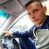 Metex, 29, г.Щекино