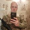 Андрей, 31, г.Нефтекамск