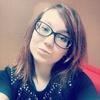 Кристина Эсмус, 19, г.Москва