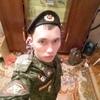 Володя, 23, г.Новочебоксарск
