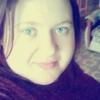 Алена, 24, г.Нижний Новгород