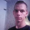 Михаил, 30, г.Благовещенск