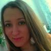 Галина, 21, г.Первомайский