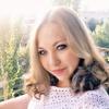 Виктория, 28, г.Волжский (Волгоградская обл.)