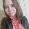 Анна, 20, г.Великий Новгород (Новгород)