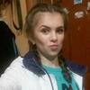Анастасия, 18, г.Петропавловск-Камчатский