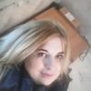 Ирина, 29, г.Зимовники