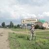 игорь, 52, г.Каменск-Уральский