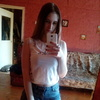 Света, 18, г.Донской