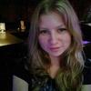 Юлия, 21, г.Омск