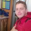 Влад, 23, г.Лангепас