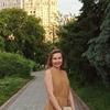 Валерия, 40, г.Москва