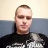 Василий, 23, г.Котлас