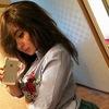Анастасия, 20, г.Димитровград