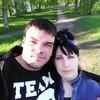 Сергей, 31, г.Сатка