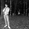 Алексей, 27, г.Шахунья