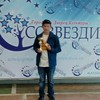 Руслан, 17, г.Янтиково