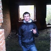 Игорь, 29, г.Ижевск