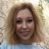 Ирина, 21, г.Верхняя Пышма