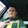 Гера, 28, г.Лодейное Поле