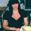 Елена, 31, г.Купино