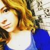 Татьяна Шаталина, 17, г.Березовский