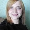 Анна, 26, г.Нерюнгри
