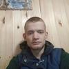 Виталик, 27, г.Тимашевск