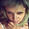 Наталья, 39, г.Стрежевой