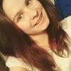 Татьяна Краснослободц, 21, г.Северодвинск