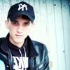 ✔ Игорян, 18, г.Мариинск