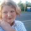 Юлия, 18, г.Льгов