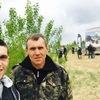 Сергей, 44, г.Волжск