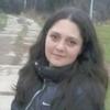 Кристина, 32, г.Белоусово