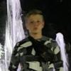 Саша, 16, г.Ессентуки