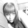 Светлана, 32, г.Похвистнево