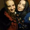 Ольга, 22, г.Березник