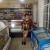 Нина, 54, г.Волгодонск