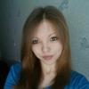 Елизавета, 18, г.Чусовой