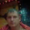 Сергей, 40, г.Верхнебаканский