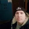 Евгений Замураев, 26, г.Кострома