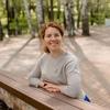 Катерина, 35, г.Горнозаводск