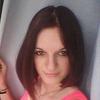 Виктория, 31, г.Городищи (Владимирская обл.)