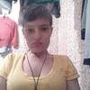 Анна Тарасенко, 17, г.Армавир