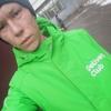 Дмитрий, 22, г.Усолье-Сибирское (Иркутская обл.)
