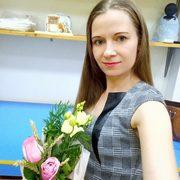 Екатерина 37 Красноярск
