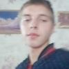 Артем, 21, г.Кимовск