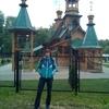 Алена, 29, г.Саров (Нижегородская обл.)